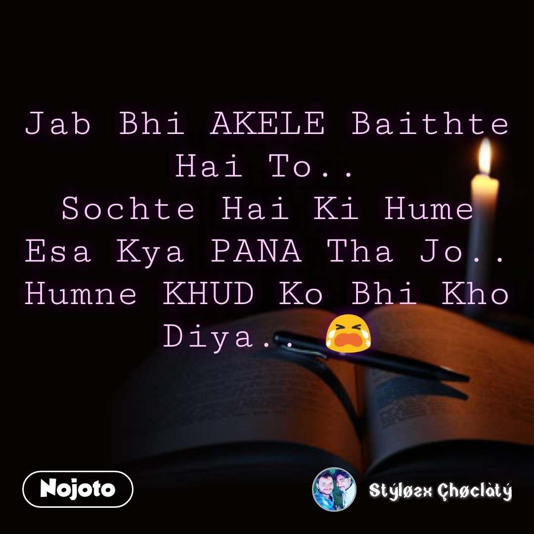 Jindagikikahani Hate My Life Quotes Shayari Story Poem Jokes