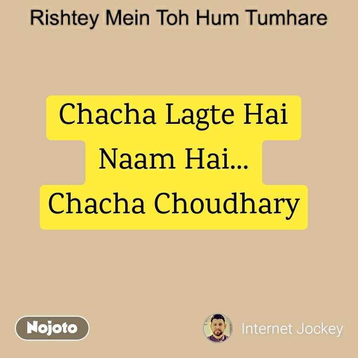Latest chacha chaudhary Image and Video | Nojoto