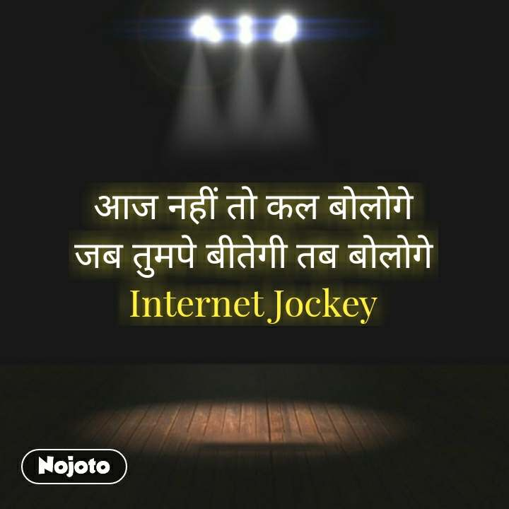 2 liners Shayari, Status, Quotes, Stories | Nojoto
