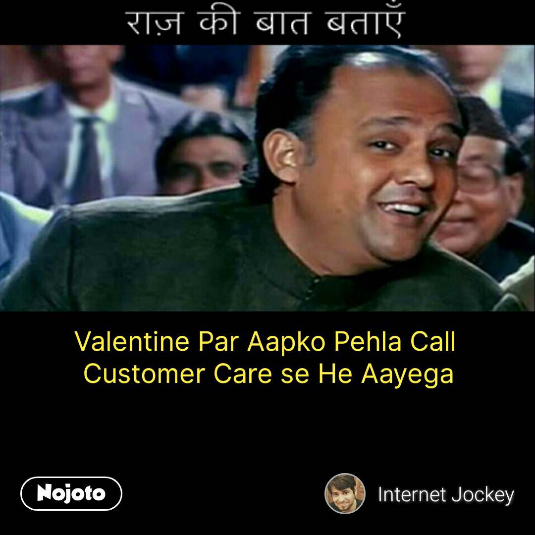 Alok Nath memes in Hindi Valentine Par Aapko Pehla Call  Customer Care se He Aayega #NojotoQuote
