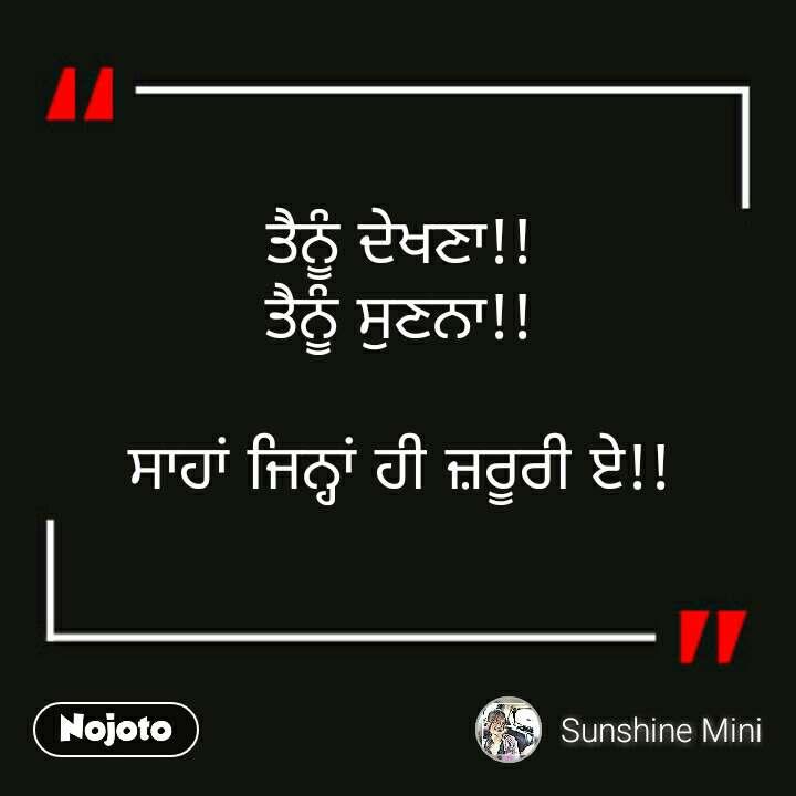 Nojoto Punjabi Quotes Quotes Shayari Story Poem Jokes Meme