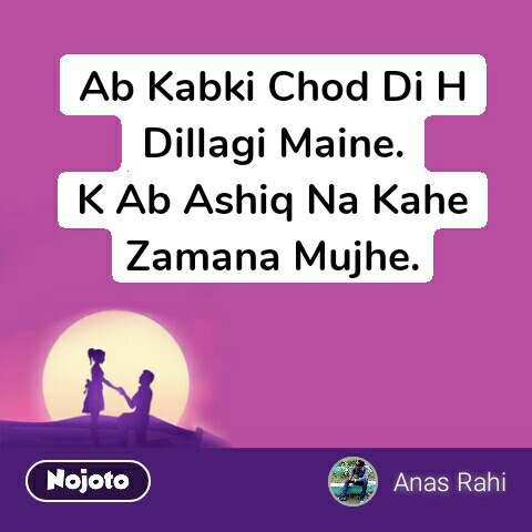 Ab Kabki Chod Di H Dillagi Maine. K Ab Ashiq Na Kahe Zamana Mujhe. #NojotoQuote