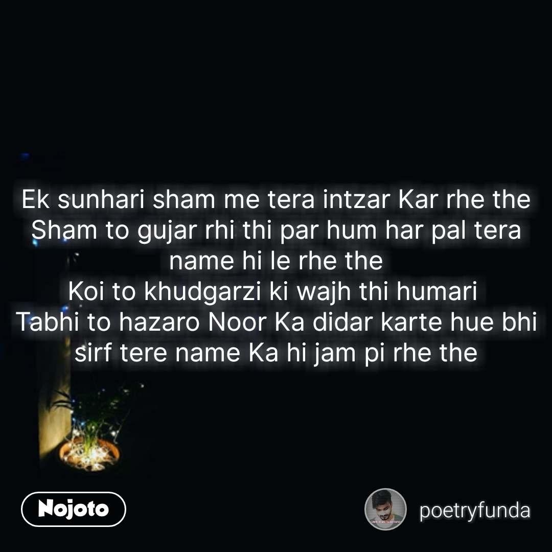 tanhai message quotes sms shayari Ek sunhari sham me tera intzar Kar rhe the Sham to gujar rhi thi par hum har pal tera name hi le rhe the Koi to khudgarzi ki wajh thi humari  Tabhi to hazaro Noor Ka didar karte hue bhi sirf tere name Ka hi jam pi rhe the #NojotoQuote
