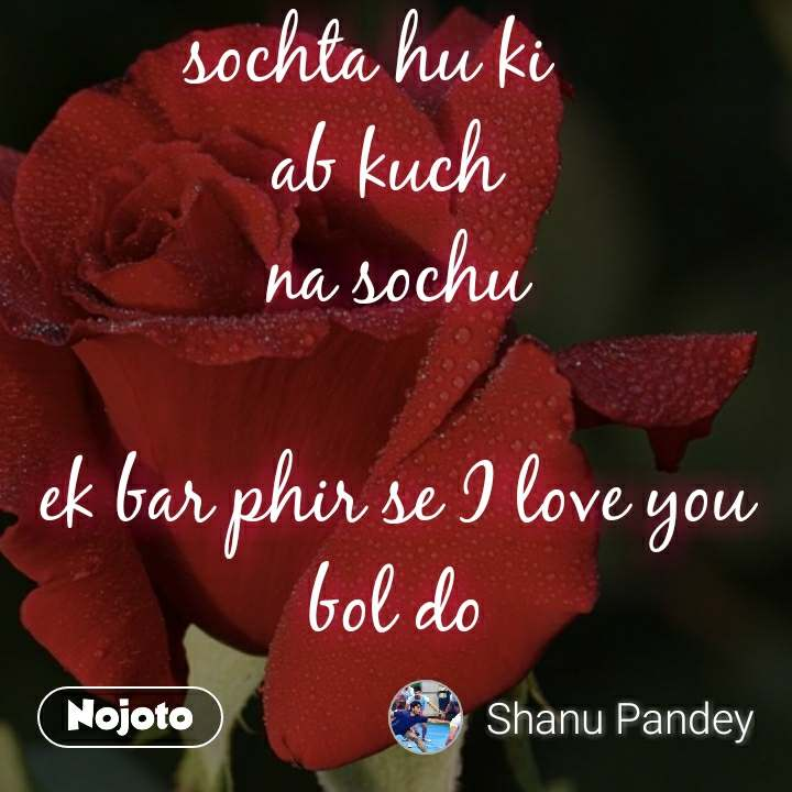 Sochta Hu Ki Ab Kuch Na Sochu Ek Bar Phir Se I Love You Bol Do Ek