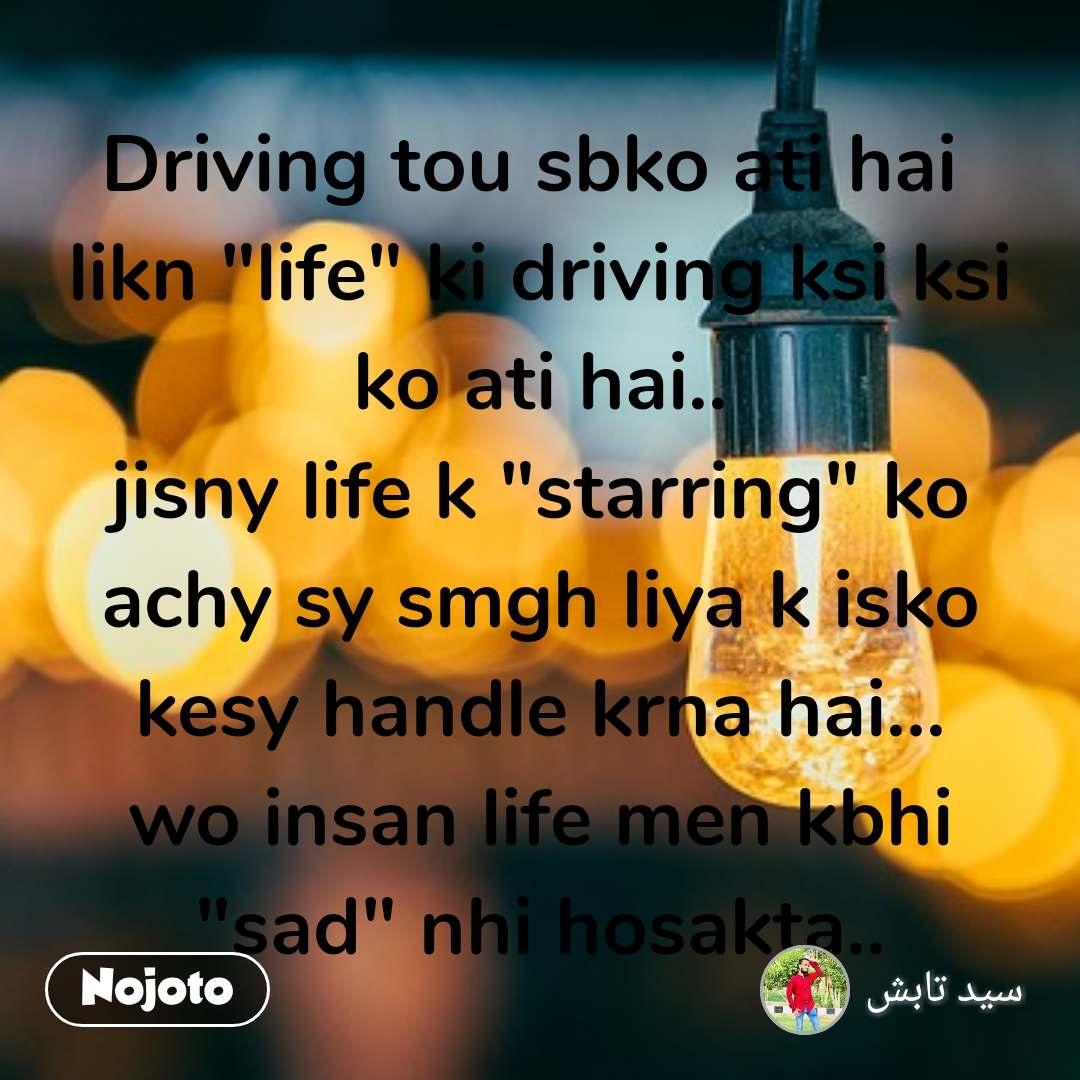 """#DearZindagi Driving tou sbko ati hai  likn """"life"""" ki driving ksi ksi ko ati hai.. jisny life k """"starring"""" ko achy sy smgh liya k isko kesy handle krna hai... wo insan life men kbhi """"sad"""" nhi hosakta.."""
