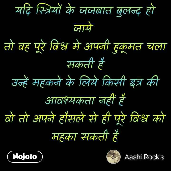 Nojoto Nojoto News Nojoto Hindi Nojoto Comedy Nojoto Music Quotes