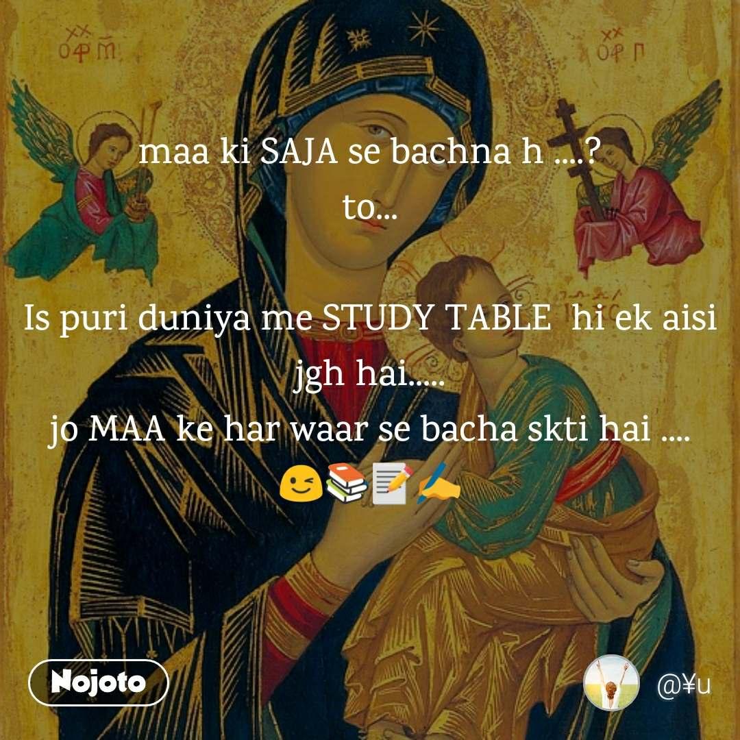 maa ki SAJA se bachna h     ? to    Is puri duniy | Hindi