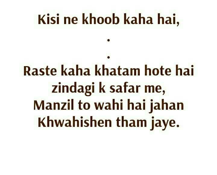 True Yes Or No Quotes Shayari Story Poem Jokes Memes On