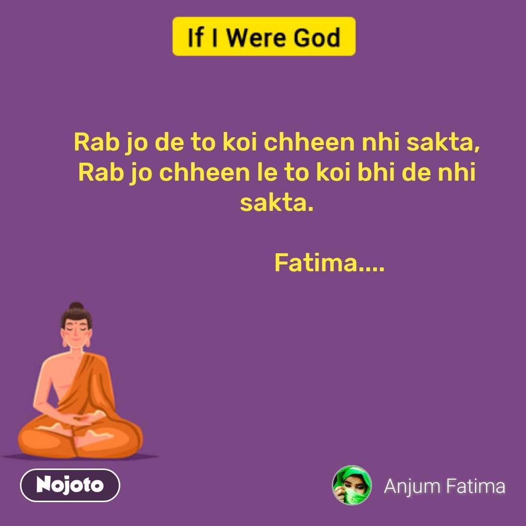 Rab jo de to koi chheen nhi sakta, Rab jo chheen le to koi bhi de nhi sakta.                    Fatima....  #NojotoQuote