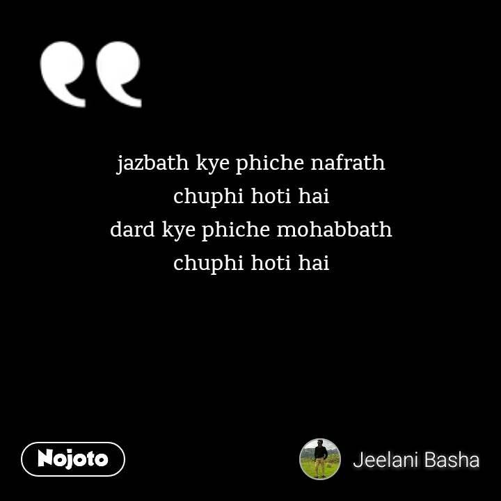 jazbath kye phiche nafrath chuphi hoti hai dard kye phiche mohabbath chuphi hoti hai