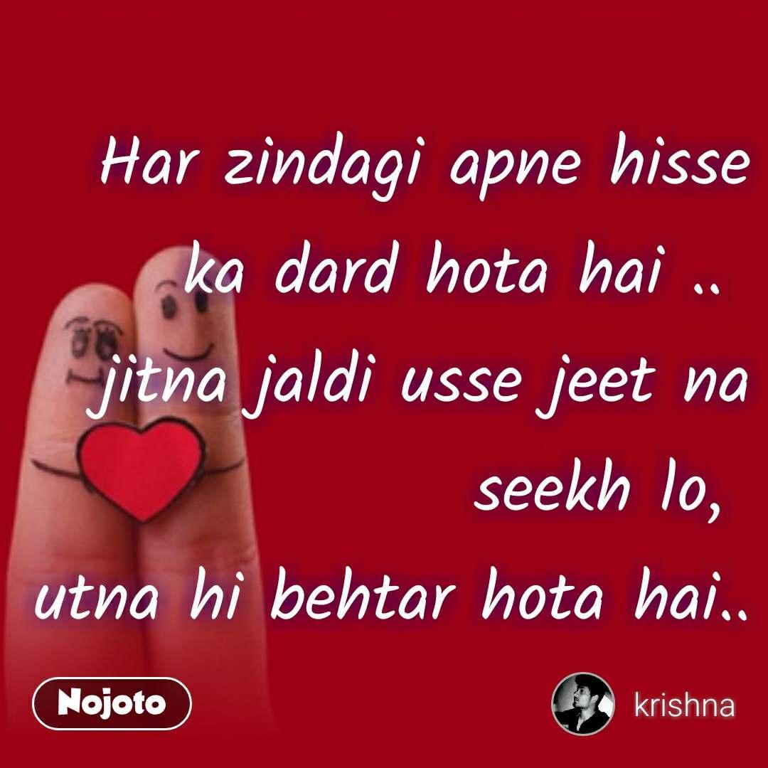 Relationship and best romantic proposal quotes har zindagi apne hisse ka dard hota hai