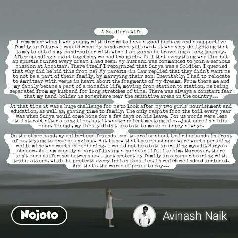 surya mantra Shayari, Status, Quotes, Stories | Nojoto