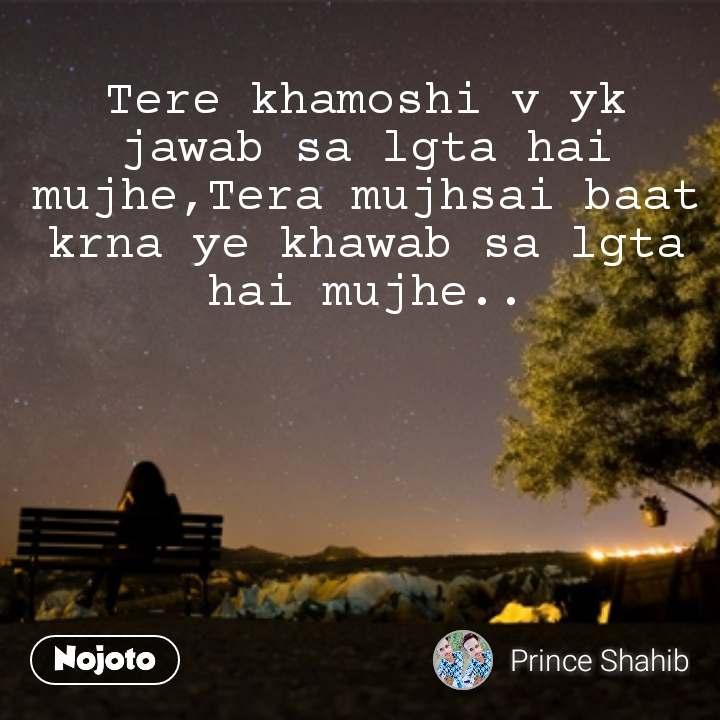 lonely quotes in hindi Tere khamoshi v yk jawab sa | Nojoto