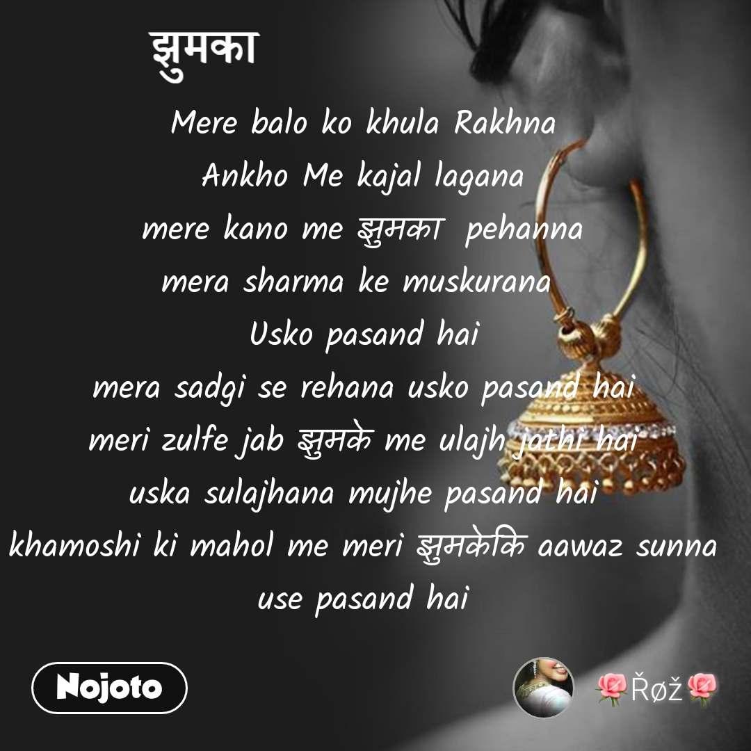 kisi ko itna pyar bhi mat karna ki usko apka pyar | Nojoto
