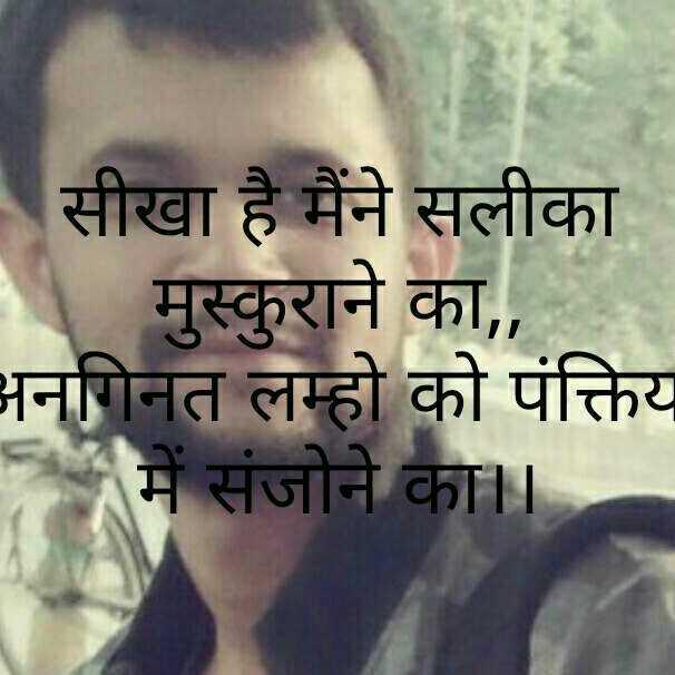 Shreyashi Mishra