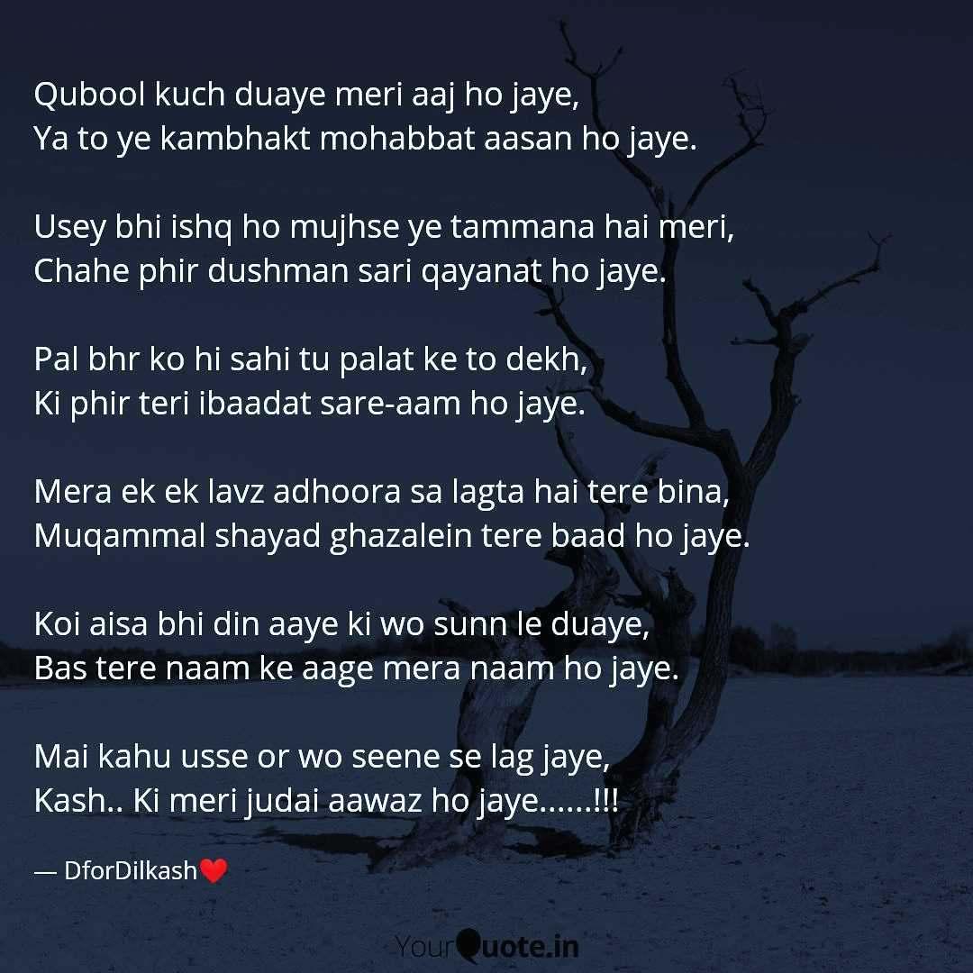 Dfordilkash Ghazal Lines Nojoto Urdu Best Quotes Shayari
