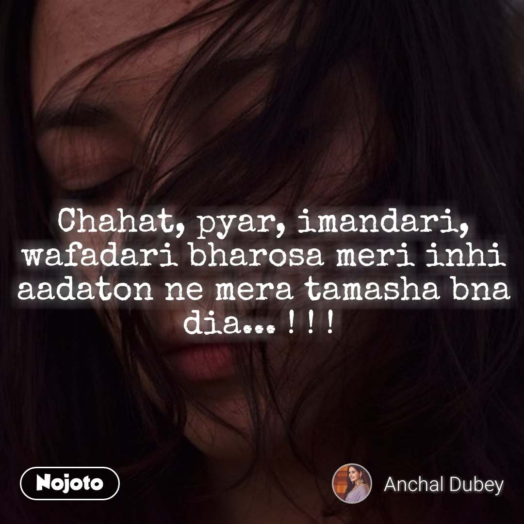 Chahat, pyar, imandari, wafadari bharosa meri inhi | Nojoto