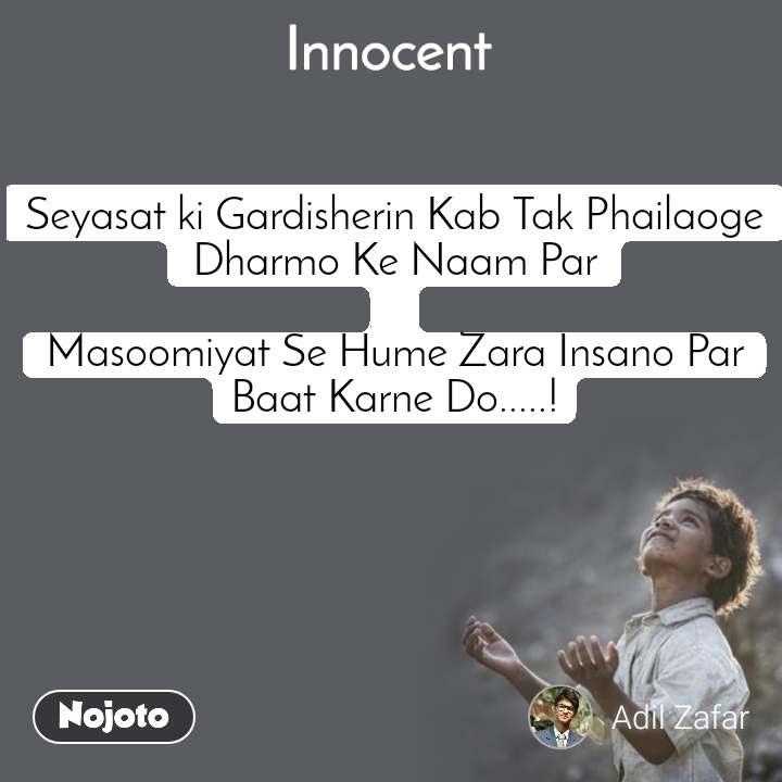 Innocent Seyasat ki Gardisherin Kab Tak Phailaoge Dharmo Ke Naam Par  Masoomiyat Se Hume Zara Insano Par Baat Karne Do.....!