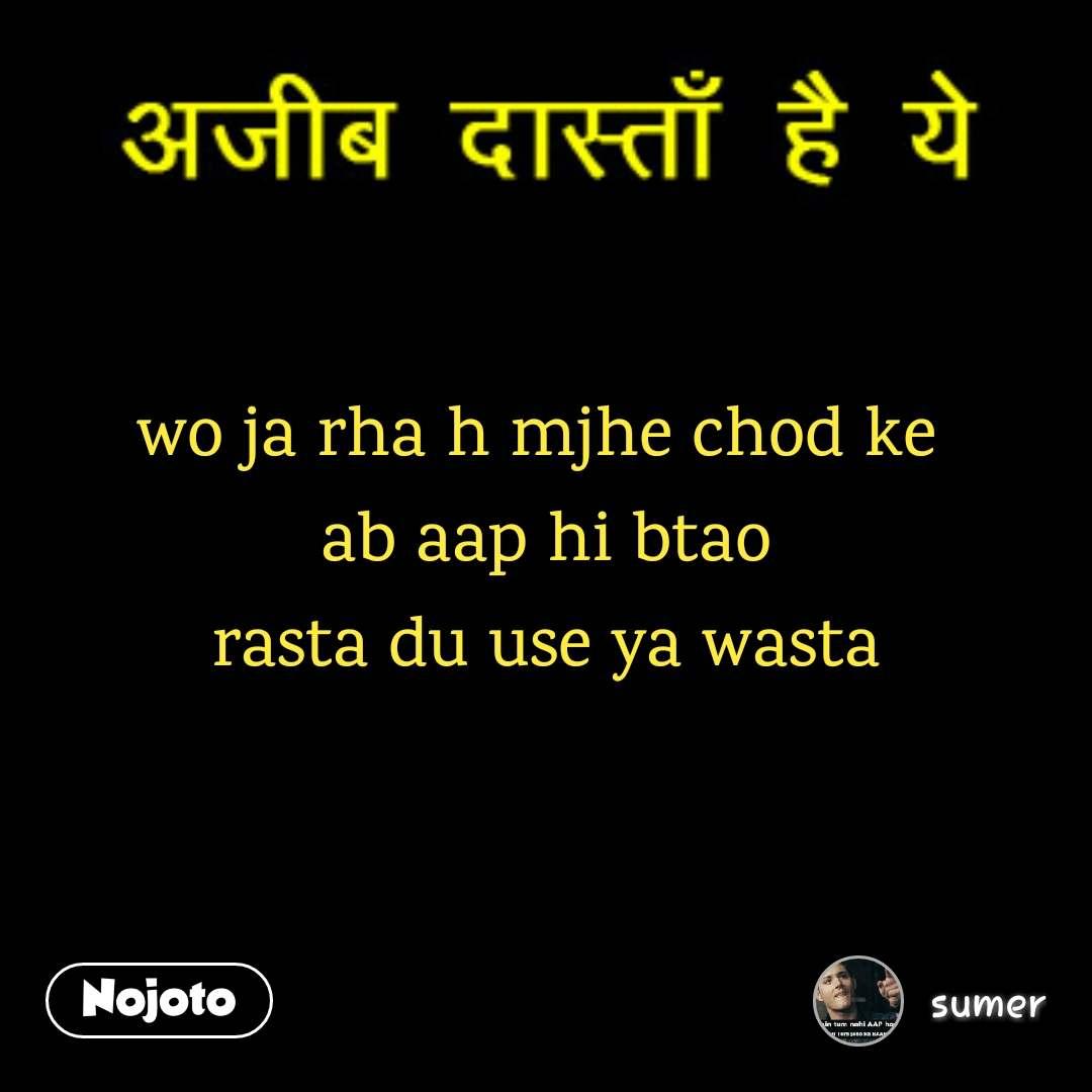 Ajeeb Dastaan Hai yeh wo ja rha h mjhe chod ke ab | Nojoto