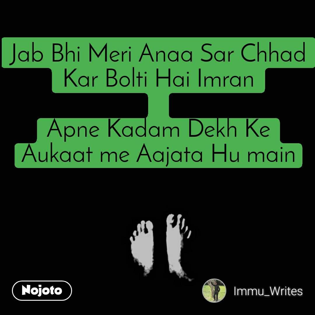Jab Bhi Meri Anaa Sar Chhad Kar Bolti Hai Imran  Apne Kadam Dekh Ke Aukaat me Aajata Hu main