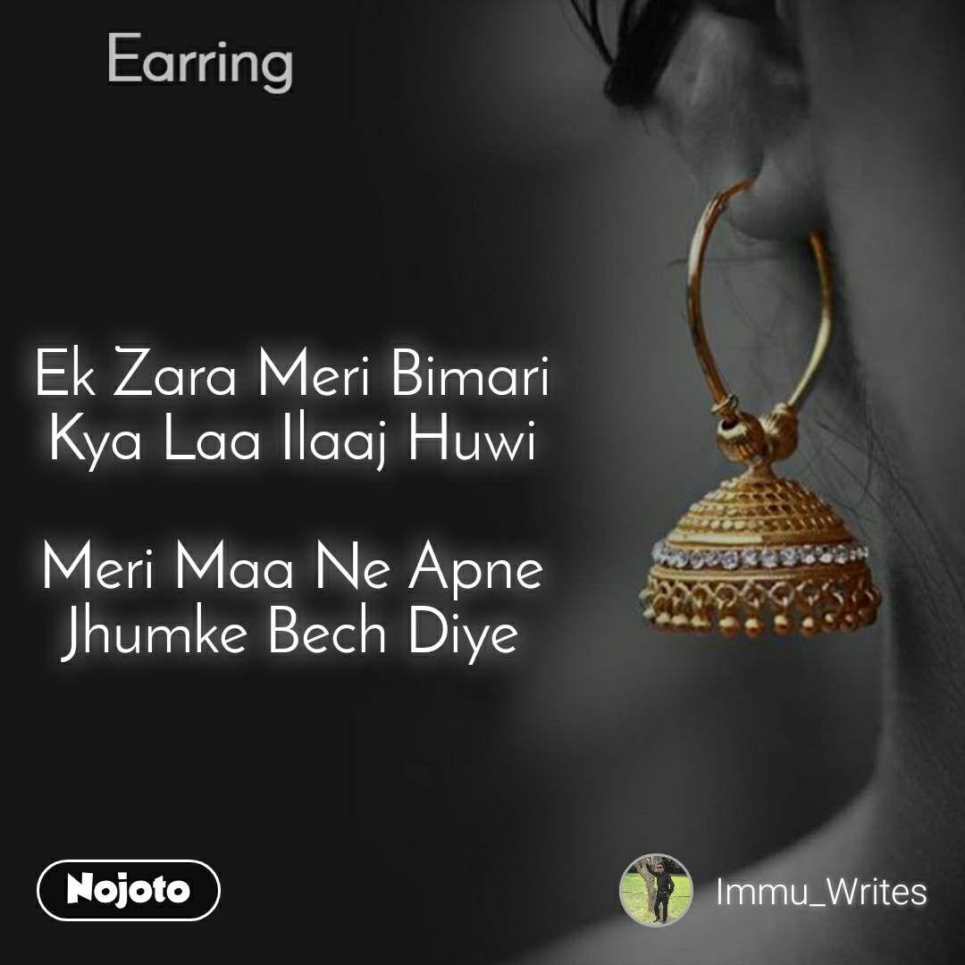 Earring Ek Zara Meri Bimari Kya Laa Ilaaj Huwi  Meri Maa Ne Apne Jhumke Bech Diye