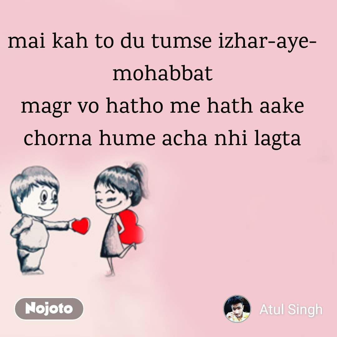 Best love quotes and beautiful images mai kah to du tumse izhar-aye-mohabbat magr vo hatho me hath aake chorna hume acha nhi lagta