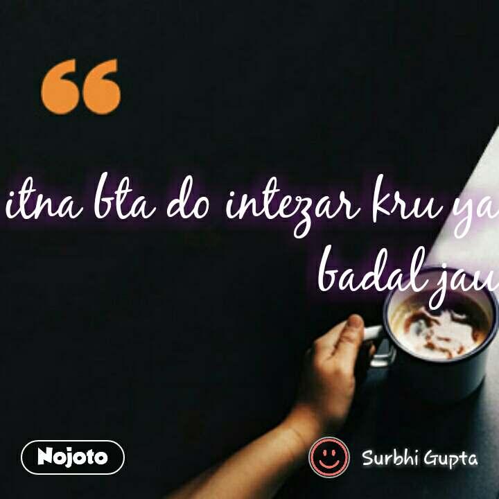 coffee lovers Quotes bas itna bta do intezar kru ya badal ...