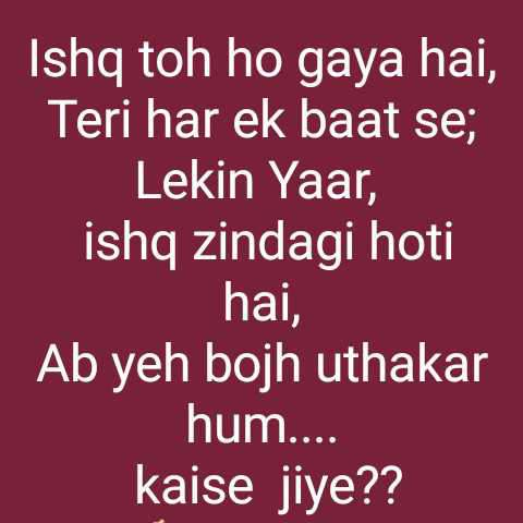 Love Confusion Quotes Shayari Story Poem Jokes Memes On Nojot