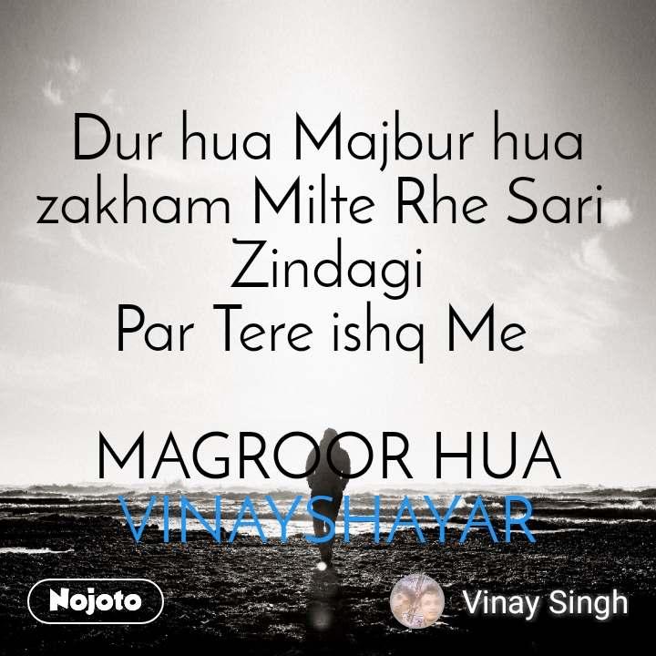 Dur hua Majbur hua zakham Milte Rhe Sari  Zindagi Par Tere ishq Me   MAGROOR HUA VINAYSHAYAR
