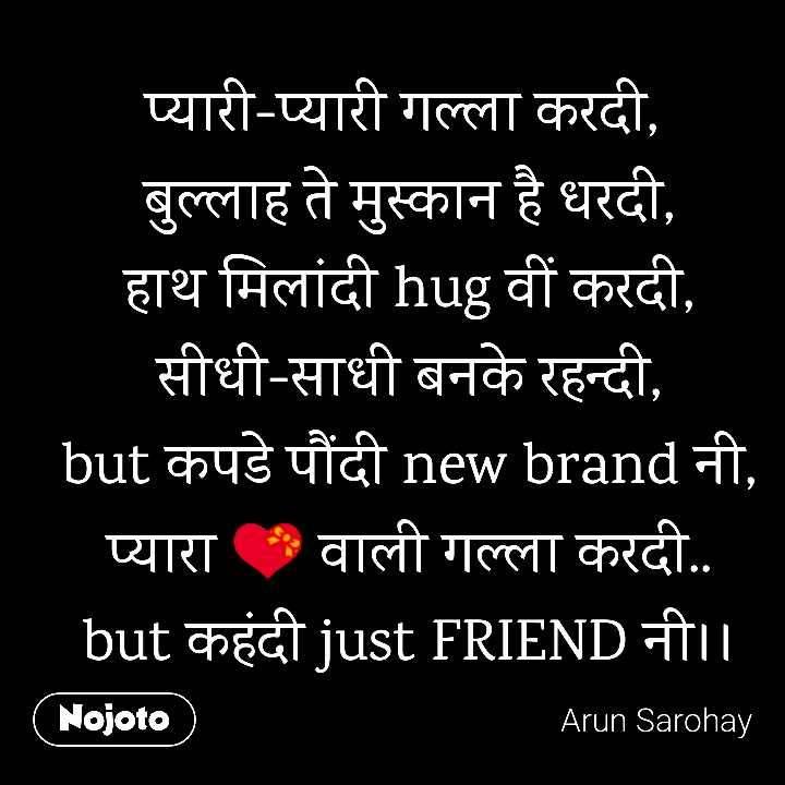 My Dear Just Friend I Miss U Quotes Shayari Story Poem Jok