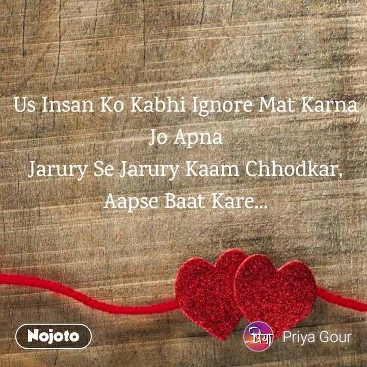 Us Insan Ko Kabhi Ignore Mat Karna Jo Apna Jarury Se Jarury Kaam Chhodkar, Aapse Baat Kare...