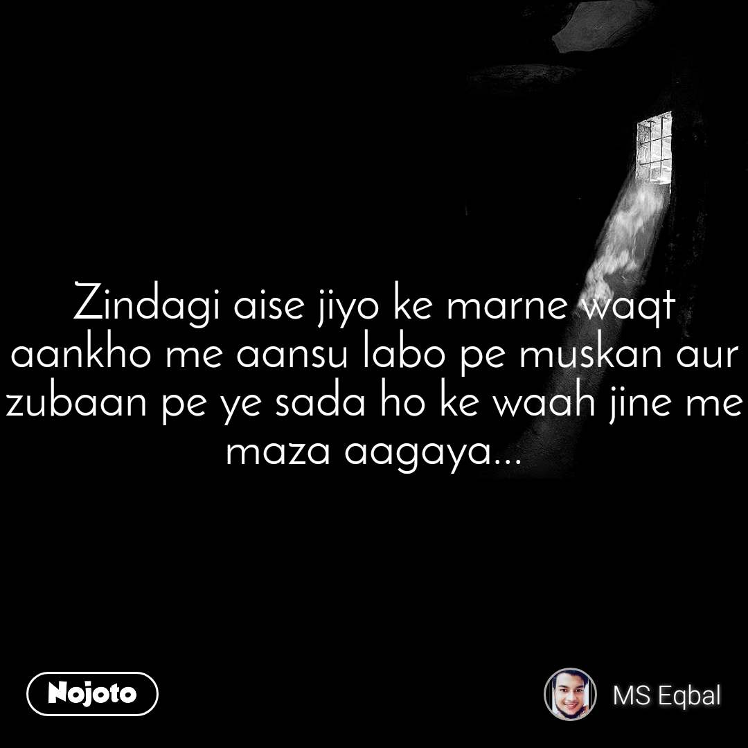 Best ms_eqbal Shayari, Status, Quotes, Stories | Nojoto