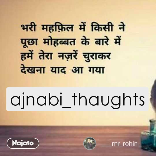 ajnabi_thaughts