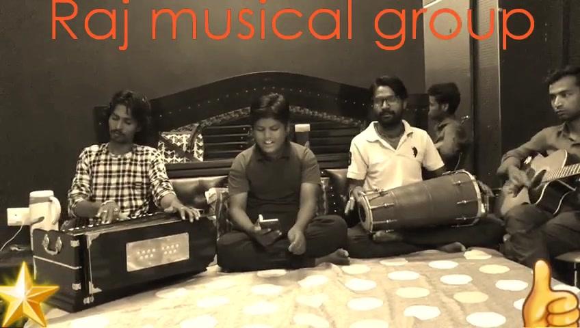 👍 🌟 Raj musical group