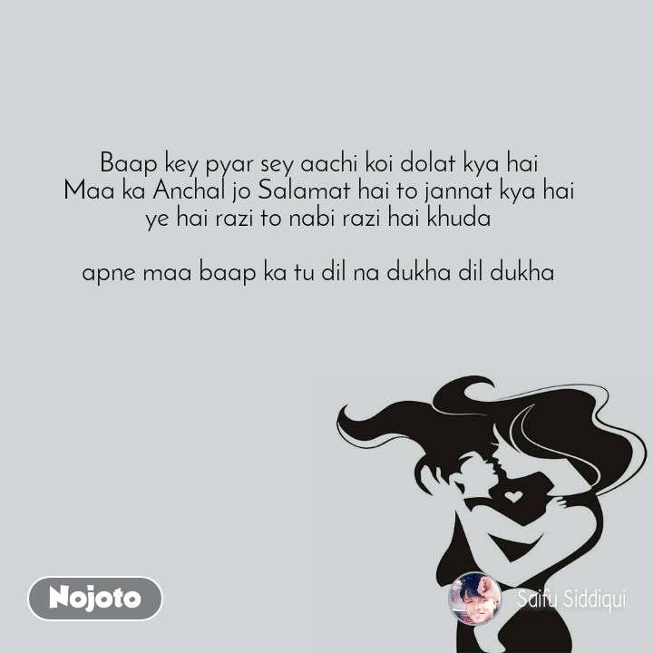 Baap key pyar sey aachi koi dolat kya hai Maa ka Anchal jo Salamat hai to jannat kya hai ye hai razi to nabi razi hai khuda  apne maa baap ka tu dil na dukha dil dukha