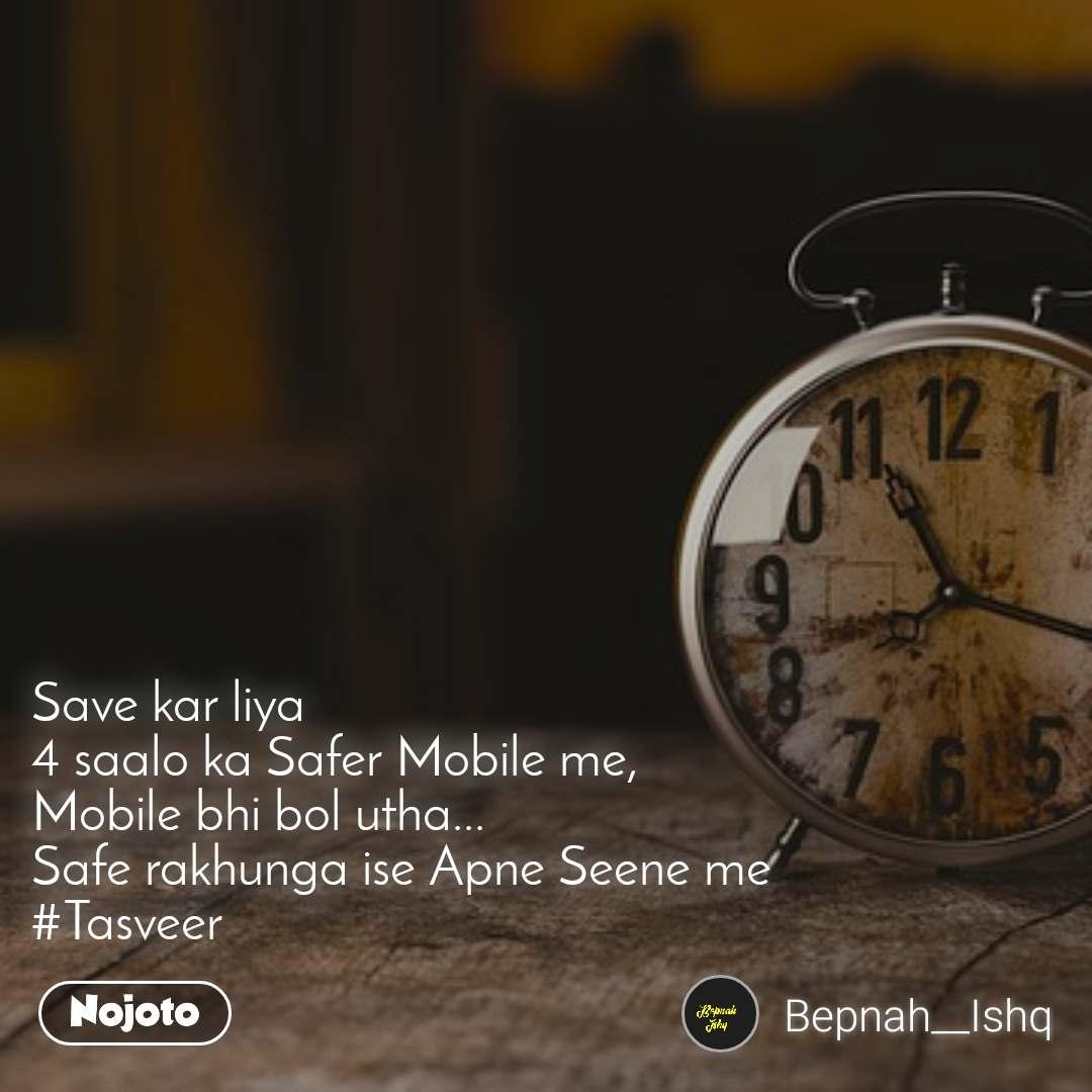 Save kar liya 4 saalo ka Safer Mobile me, Mobile bhi bol utha...  Safe rakhunga ise Apne Seene me #Tasveer