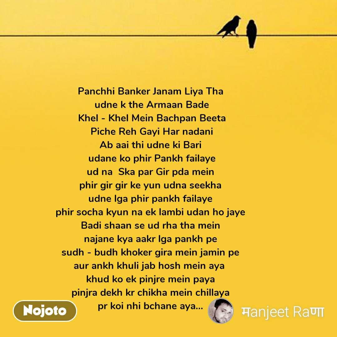 मanjeet Raणा From Dehradun, India | Shayari, Status, Quotes | Nojo