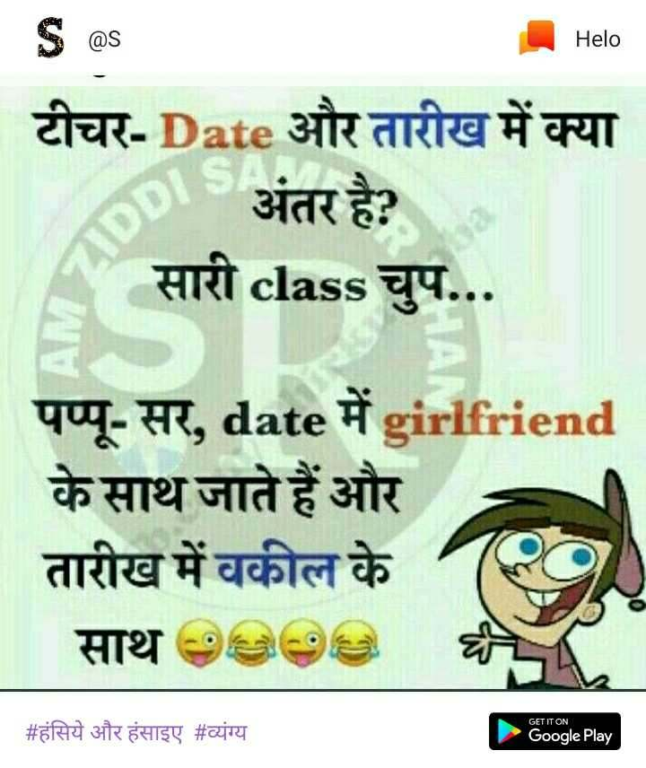 Image of: Fun Very Funny Joke Quotes Shayari Story Poem Jokes Memes On Nojo Nojoto Very Funny Joke Quotes Shayari Story Poem Jokes Memes On Nojo
