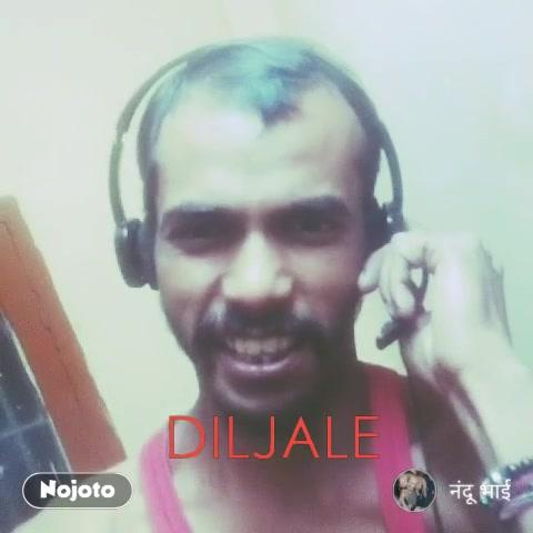 DILJALE