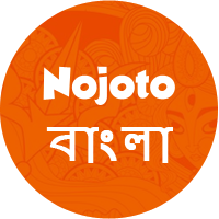 Nojoto বাংলা Share your stories using #নোজটো বাংলা, #NojotoBangla to get featured