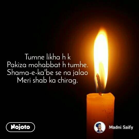 #2YearsOfNojoto Tumne likha h k Pakiza mohabbat h tumhe. Shama-e-ka'be se na jalao Meri shab ka chirag.
