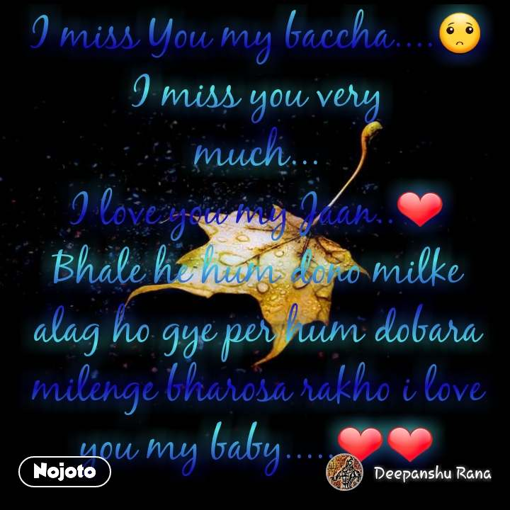 I Miss You My Baccha I Miss You Very Much I Love You My Ja