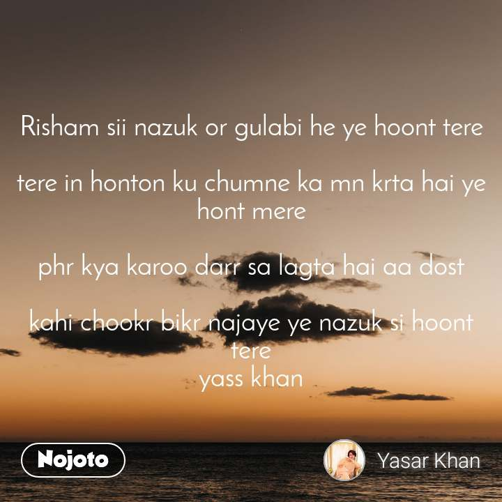 Yasar Khan From Charbagh, Pakistan | Shayari, Status, Quotes