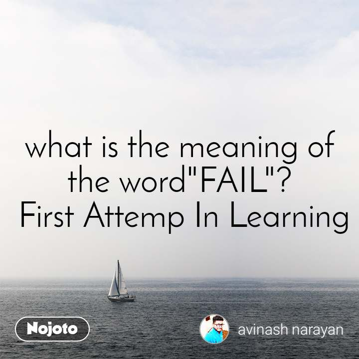 what is the meaning of the word