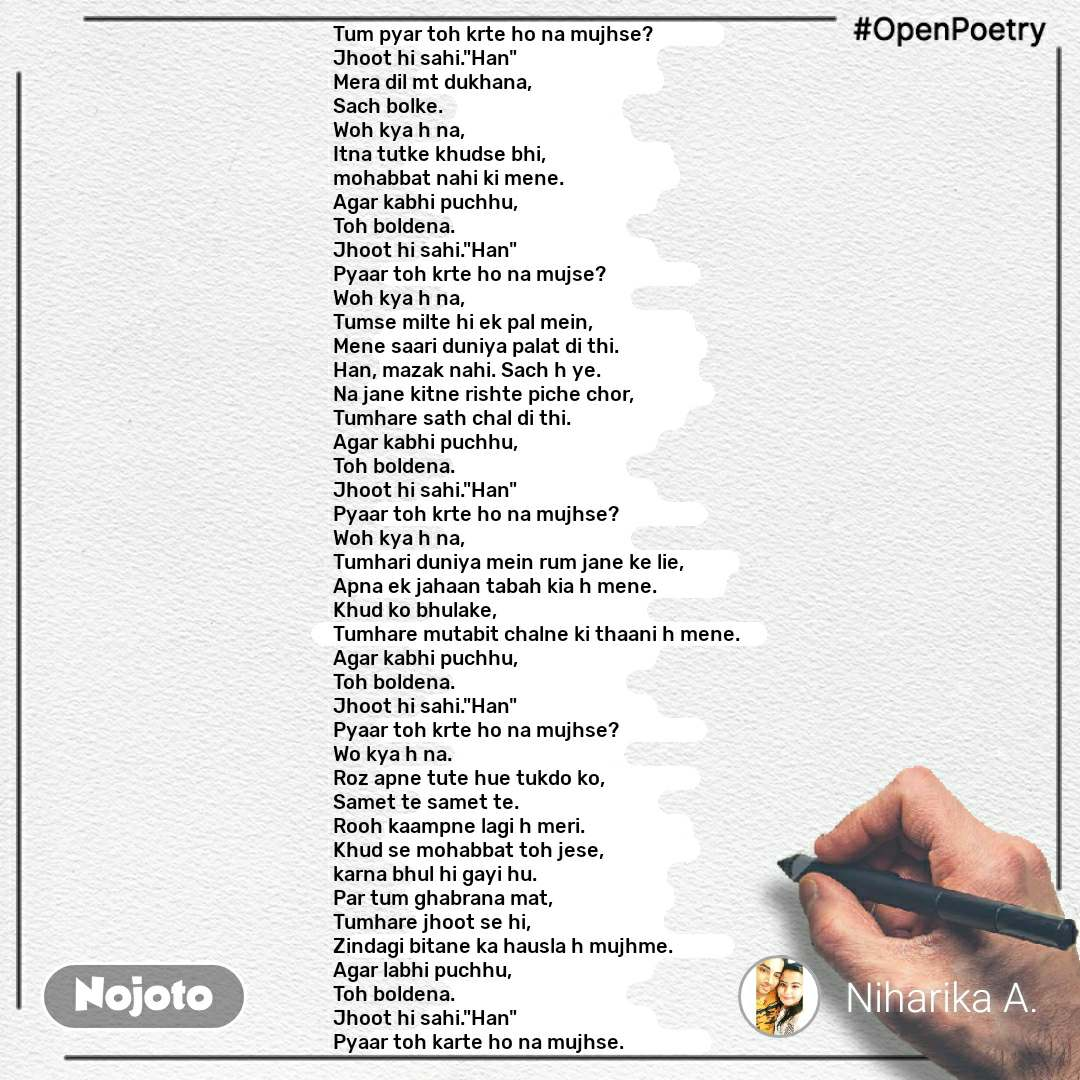 jhoot shayari in hindi Shayari, Status, Quotes, Stories | Nojoto