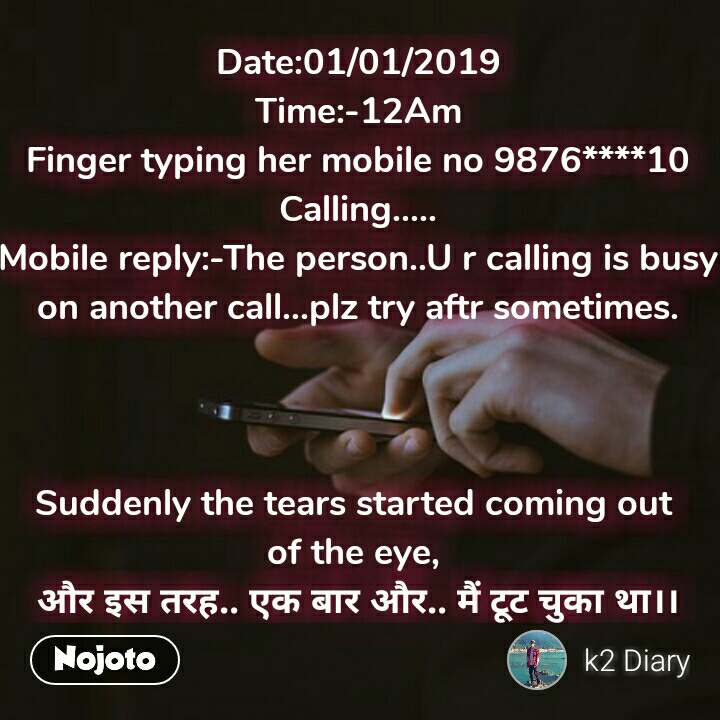 Quotes On 2018 In Hindi Date01012019 Time 12am Finger Typing Her