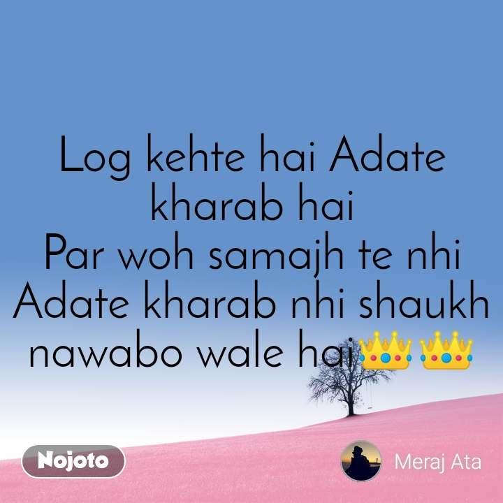 Log kehte hai Adate kharab hai Par woh samajh te nhi Adate kharab nhi shaukh nawabo wale hai👑👑