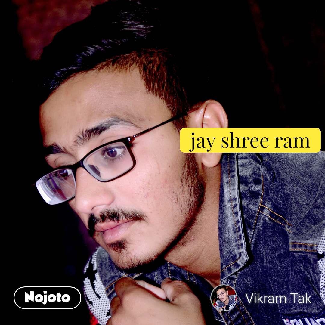 jay shree ram
