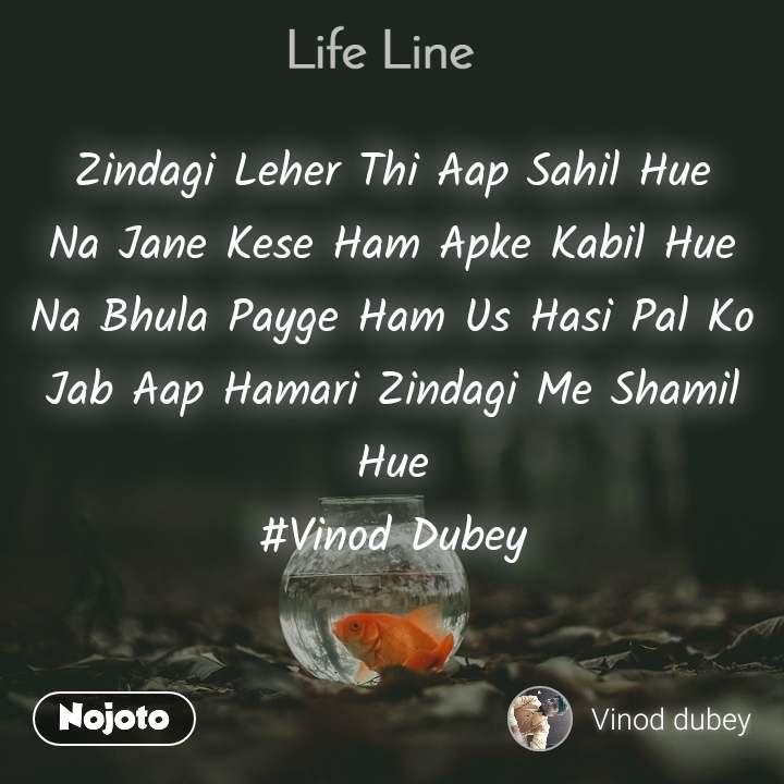 Life line  Zindagi Leher Thi Aap Sahil Hue Na Jane Kese Ham Apke Kabil Hue Na Bhula Payge Ham Us Hasi Pal Ko Jab Aap Hamari Zindagi Me Shamil Hue #Vinod Dubey