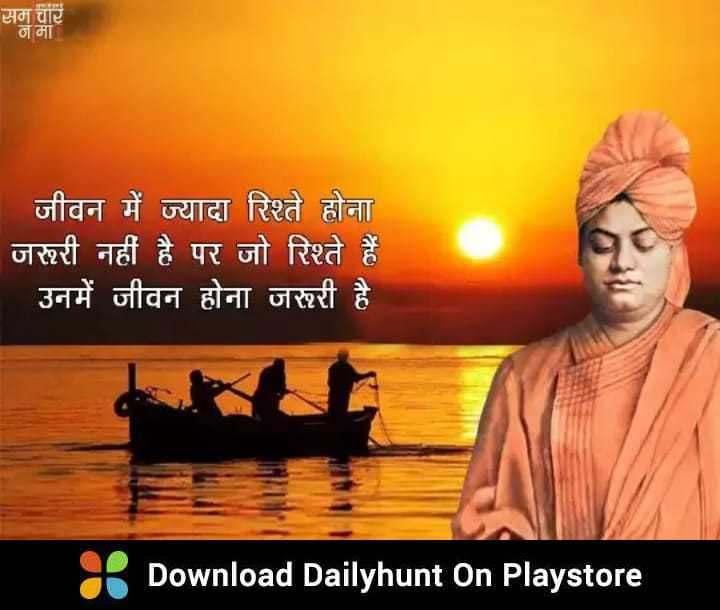 Good Morning Guys Quotes Shayari Story Poem Jokes Memes On No